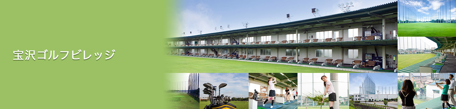 img-header-golf.jpg