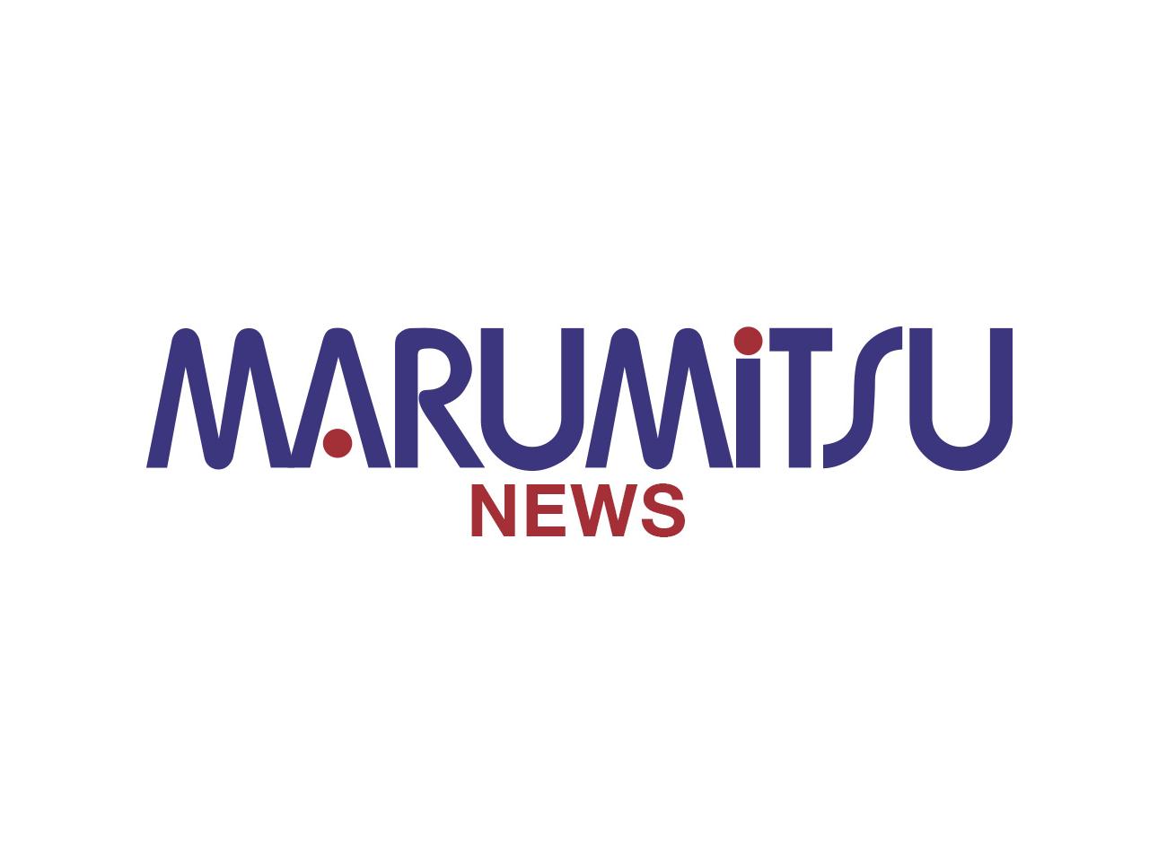 marumitsu-news