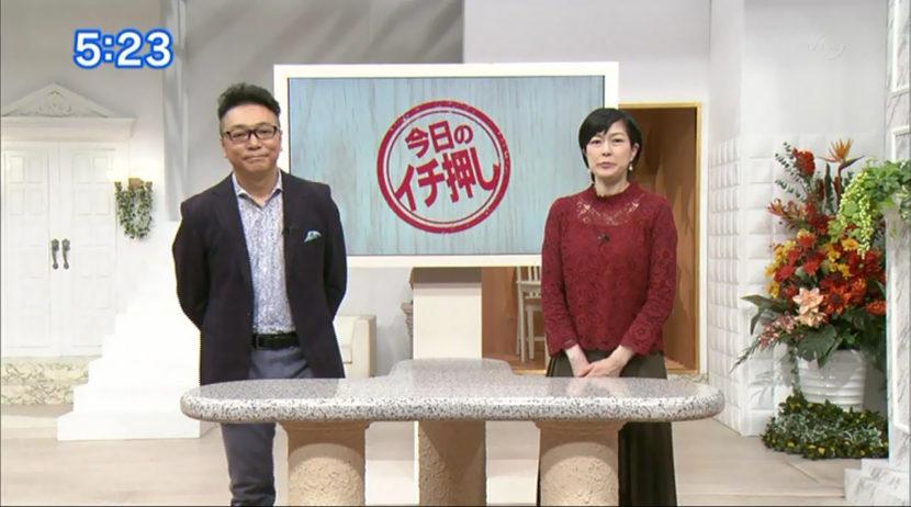 TV東京モノスタ2