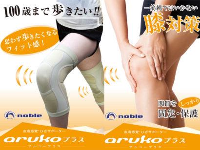 aruko+p1280&960