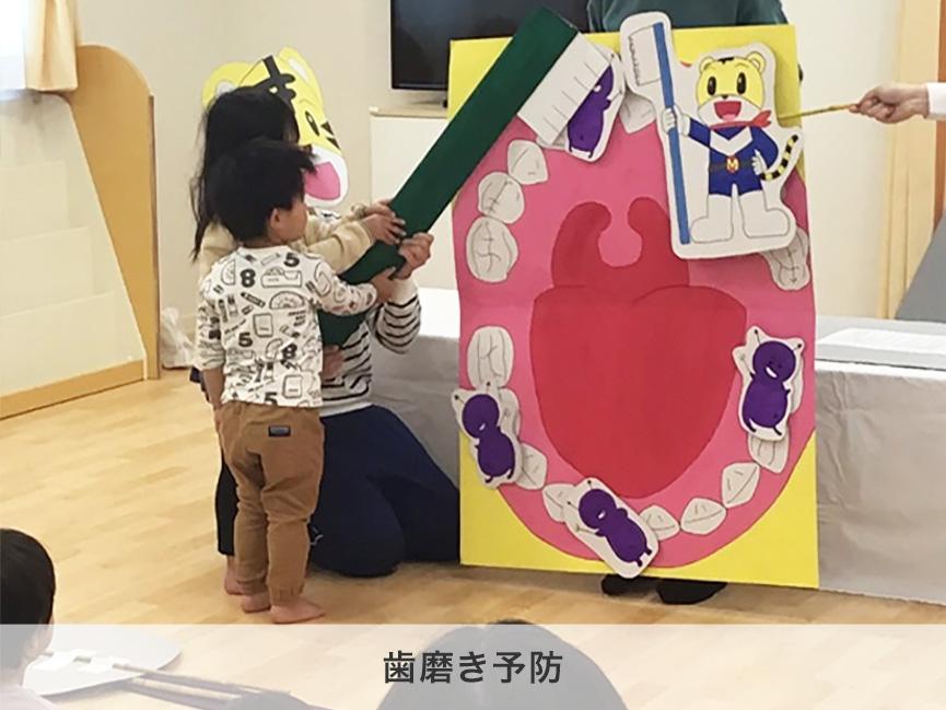preschool-slide-hamigaki