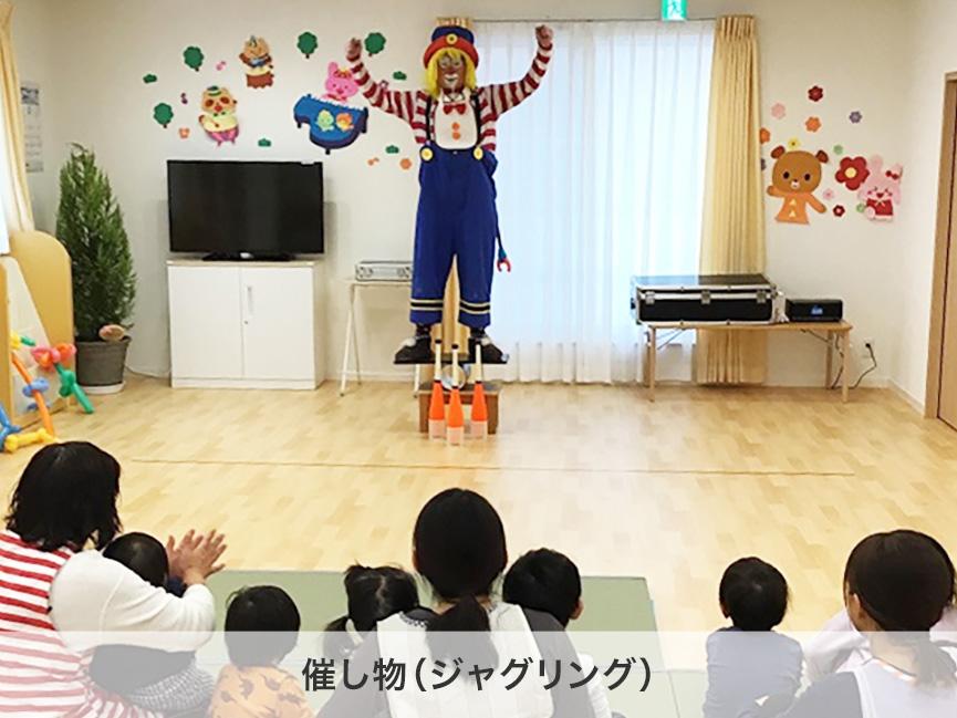 preschool-slide-jyaguringu