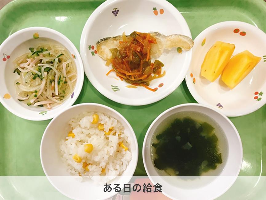 preschool-slide-kyushoku
