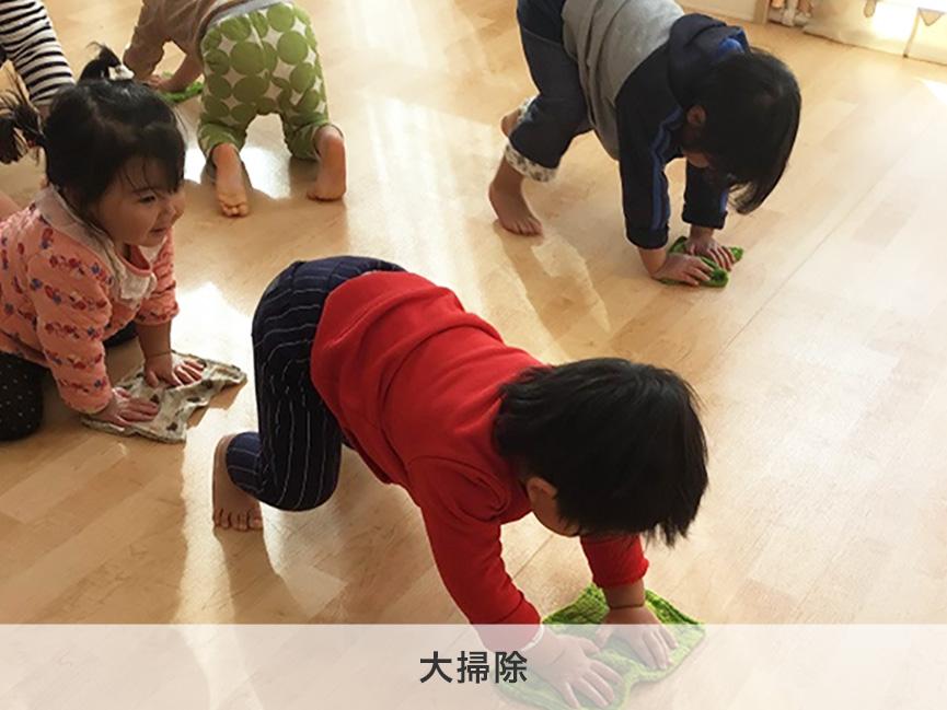 preschool-slide-osoji
