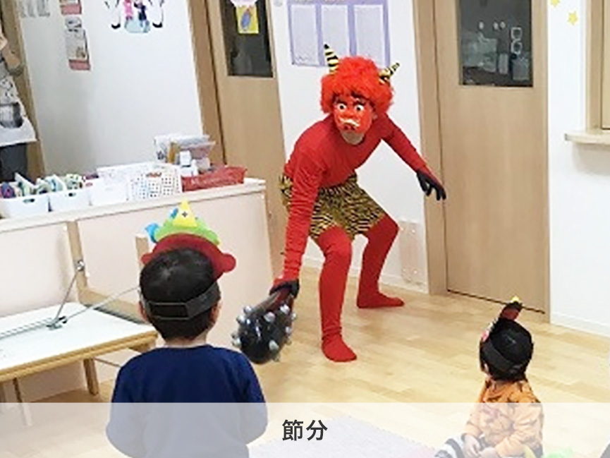 preschool-slide-setsubun