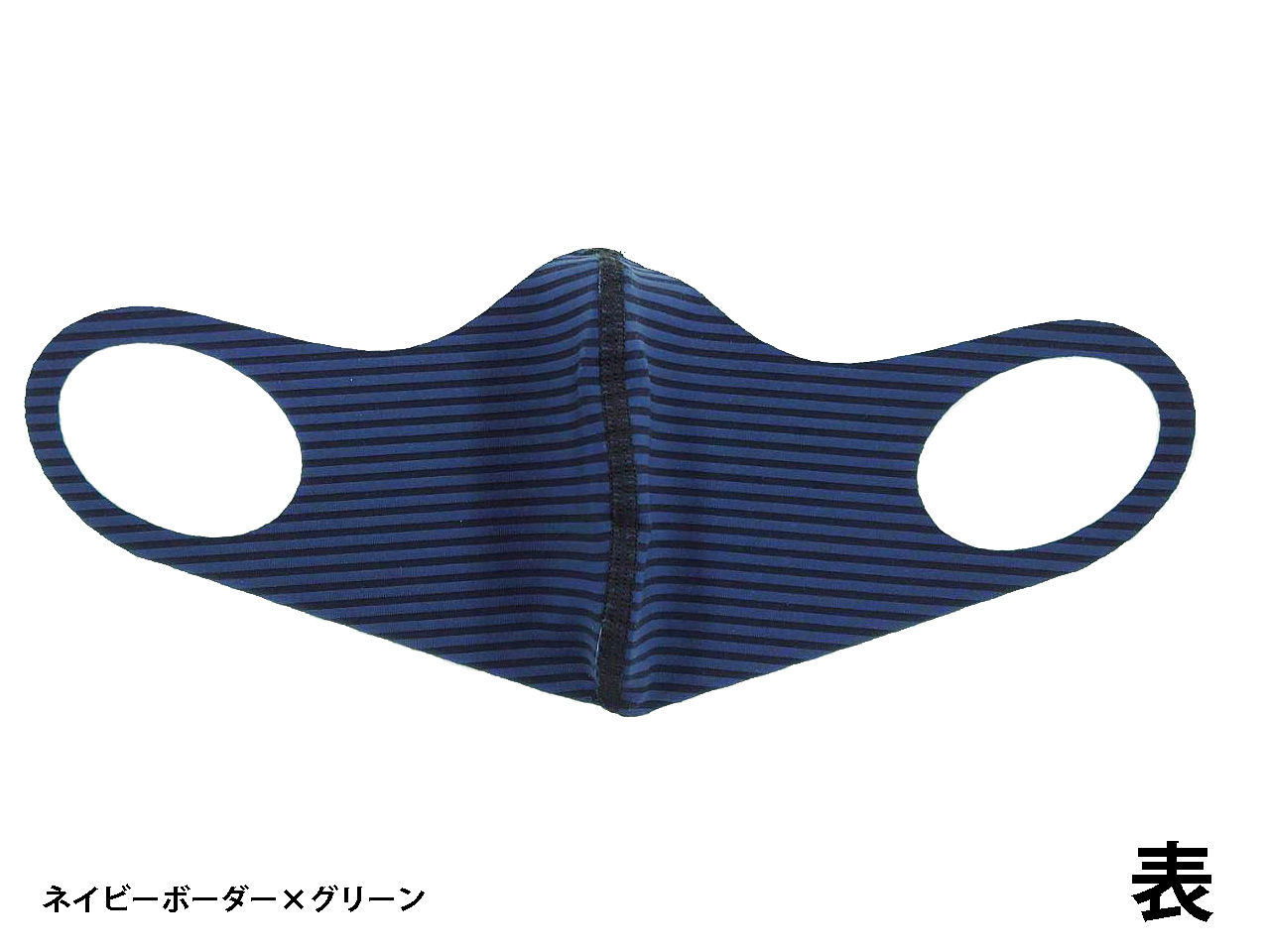 製造元 マスク