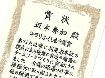 thumb-award-certificate